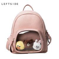 Designer Women Leather Backpack Children Backpack Cute ...