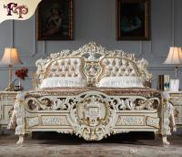 2018 Baroque Classic Bedroom Furniture Luxury Royalty Bed ...