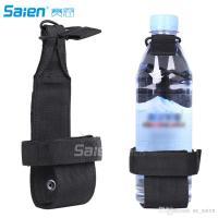 Best Water Bottle Holder Belt Tactical Molle Bottle ...