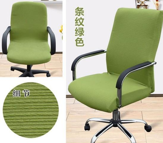 office chair seat covers canada oval back dining computer cover armrest fabric stool set swivel one piece elastic 2019 from ledsupplies