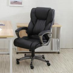 Pu Leather Office Chair Back Support For Chairs Big W 2019 Black High Executive Task Ergonomic Computer Desk From Xuhao998 75 38 Dhgate Com