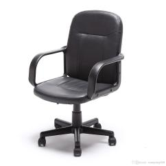 Modern Black Leather Desk Chair Exercises 2019 New Office Executive Pu Computer