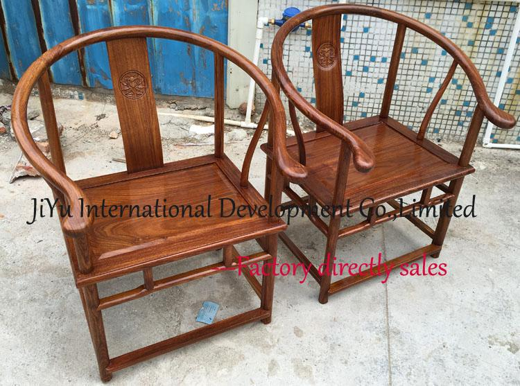 2017 Round Backed Armchair Chinese Style Antique Furniture