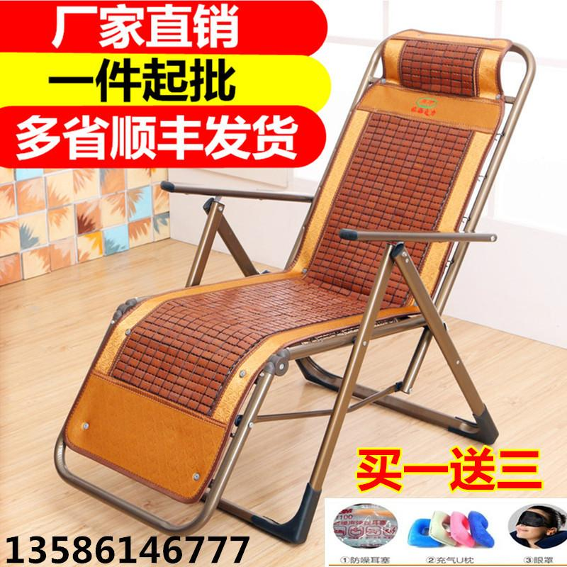 wholesale folding chairs rattan wicker chair cushions bamboo self tiles nap bed outdoor portable beach office online with 624 99 piece on jack 1678 s store