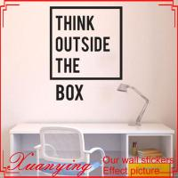 Inspirational Motivational Quotes Office Wall Decal Art ...