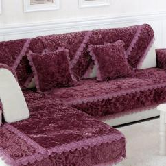 Dining Chair Seat Covers B And M Antique Wicker Rocking Styles New Design Sofa Slipcover Mat Elegant European Style Rose Couch Cover Slip Resistant ...