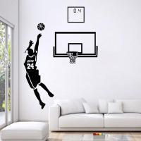 Basketball Men Boys Wall Stickers Sports Wallpaper Wall