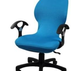Teal Computer Chair Pottery Barn Slipcover Turquoise Colour Lycra Cover Fit For Office With Armrest Spandex Decoration Wholesale Sash Rental Dining