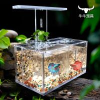 2018 Acrylic Fish Tank Water Free Isolation Box Office