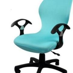 Chair Covers Office Seats Pool Lounge Tiffany Colour Lycra Computer Cover Fit For With Armrest Spandex Decoration Wholesale White Rent Sofa Seat