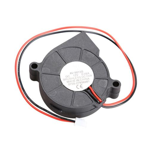small resolution of 2019 wholesale dc 12v 0 06a 50x15mm black brushless cooling blower fan 2 wires 5015s best price from sophib 33 59 dhgate com
