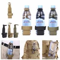 2017 Multifunction Minimalist Water Bottle Holder Belt ...