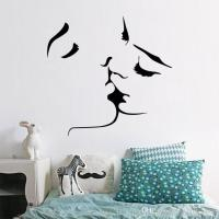 2017 Hot Selling Romantic Kiss Wall Stickers Removable ...