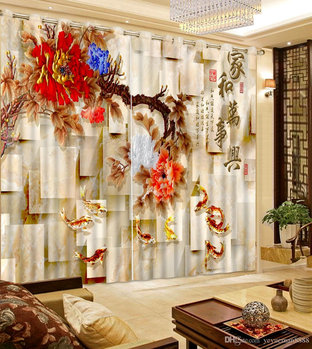 2019 Chinese Modern Window Curtain Photo 3D Curtains For Living Room Nine Fish Flower Blackout