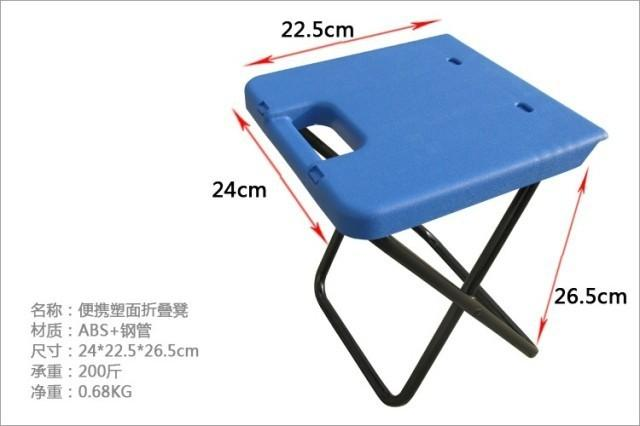 fishing chair small office floor protector 2019 wholesale folding metal and plastic stools outdoor portable stool from diedou 35 44 dhgate com