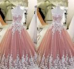 Short Blush Pink Quinceanera Dresses