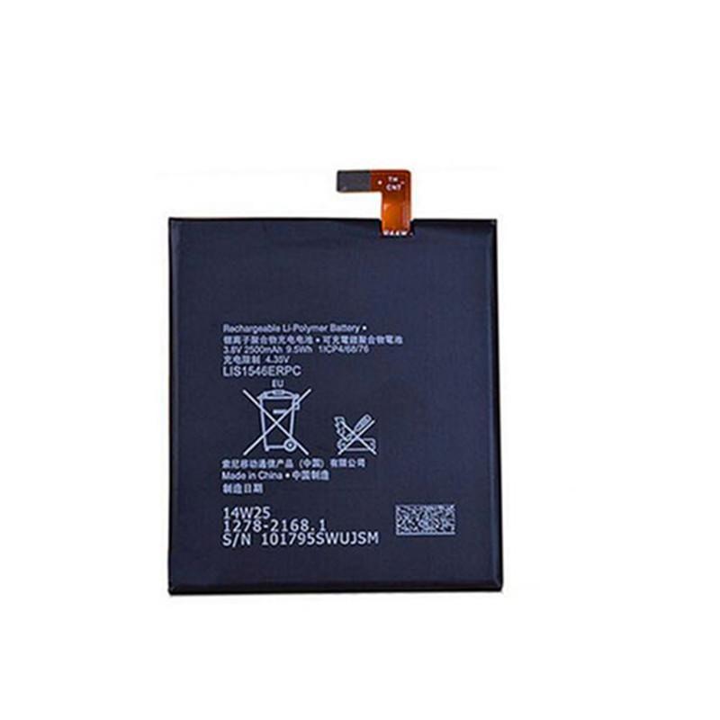 Sony C3 Battery