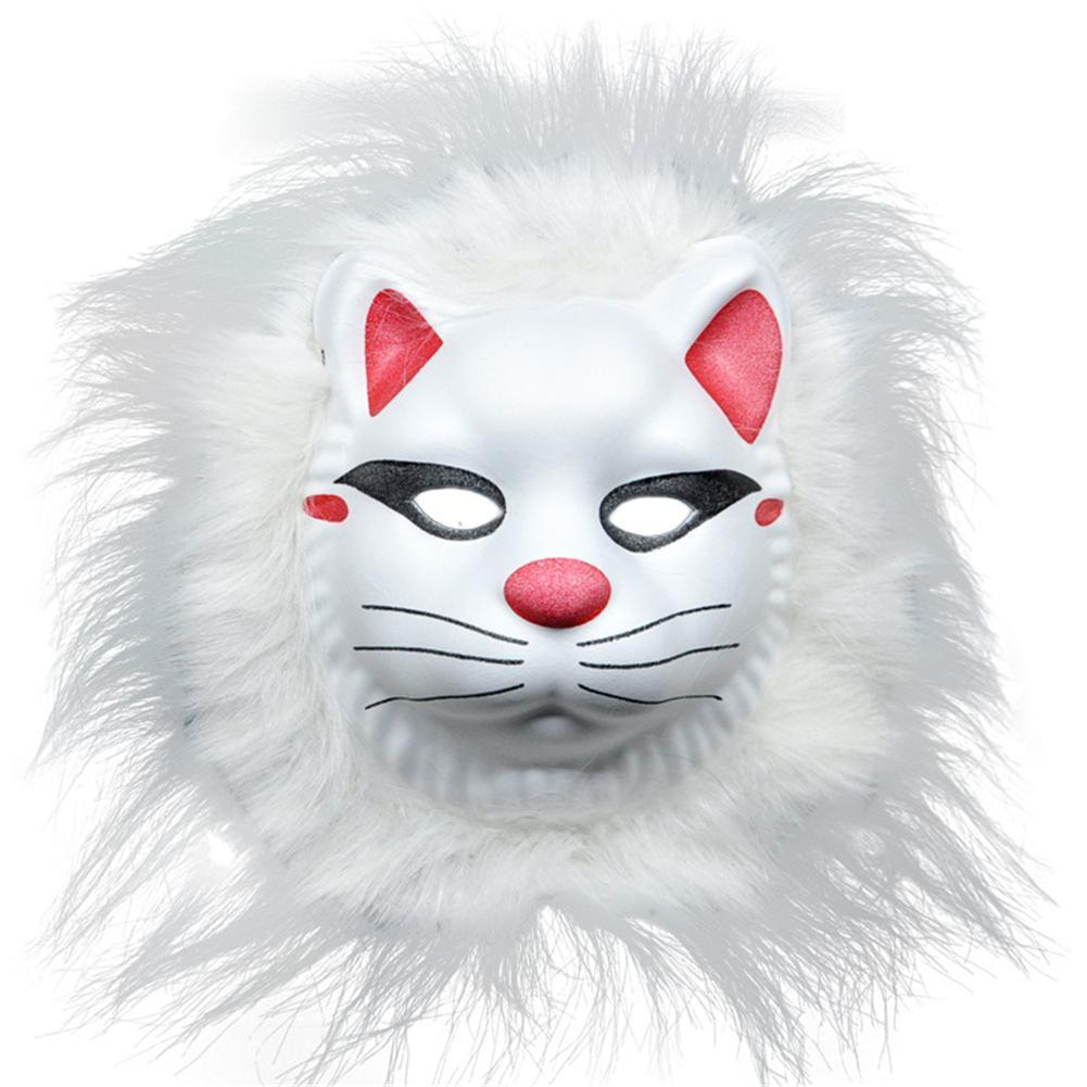 funny animal mask for