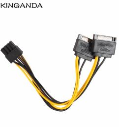 17cm 8 pin to 15 pin video card sata power cable 6 2 8pin male to dual 15pin male pcie pci express mining adapter data cables [ 1000 x 1000 Pixel ]