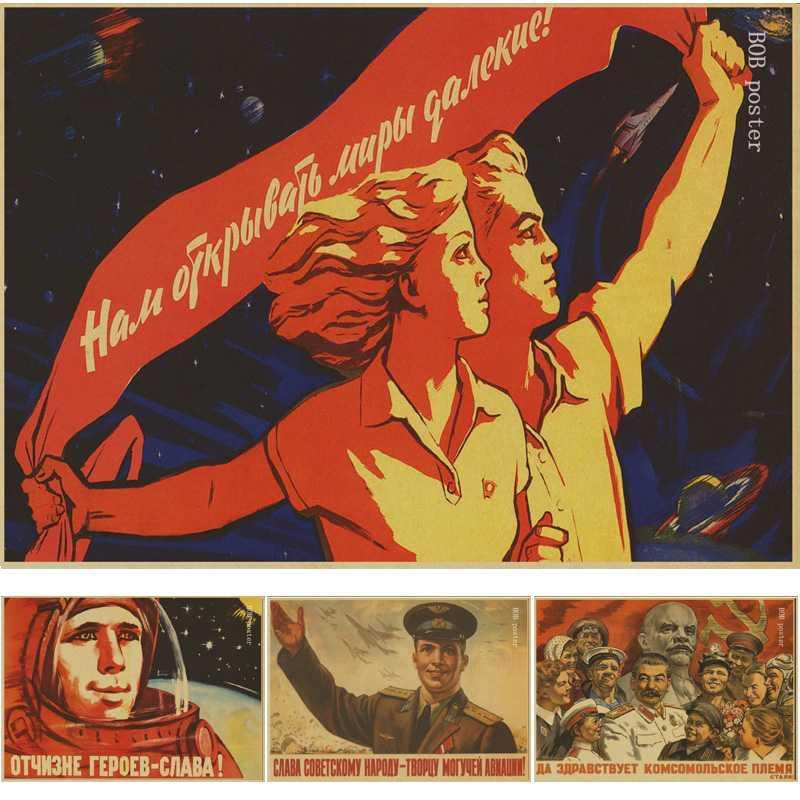 leninist political propaganda soviet