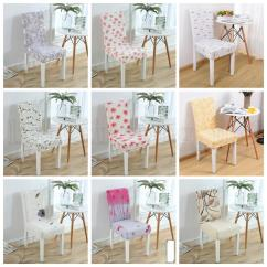 Folding Chair Slipcovers Big And Tall Executive Leather Flower Printing Removable Cover 27 Styles Stretch Elastic Hotel Covering Print Ooa5270