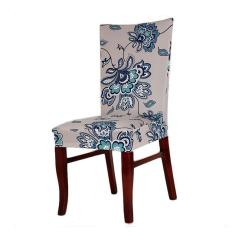 Chair Covers For Purchase Massage Zero Gravity Cover Home Decoration Suitable Office Hotel Fashionable Printed Polyester Fiber Chairs Case And Ottoman Slipcover Wedding