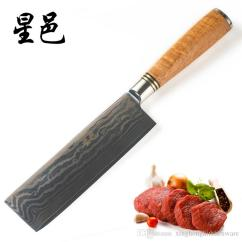 Good Kitchen Knives Cabinet Color Xing Yi Multipurpose Chef Knife 6 5 Inch Damascus Japanese Vg10 67 Layers Of Steel Brands