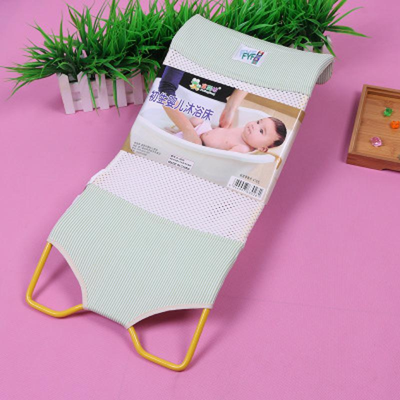 bath chair for baby travel beach 2019 new design foldable tub bed pad shelf shower nets newborn seat infant bathtub support from fragranter 54 47 dhgate com