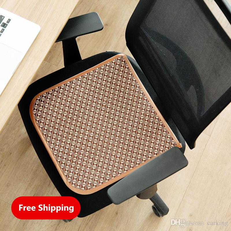 office chair cushion baby high chairs uk rattan bamboo stool mat summer student butt table seat replacement cushions patio furniture set from
