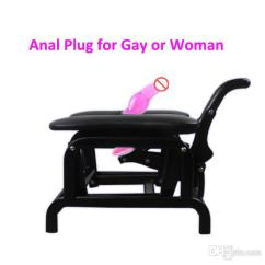 Rocking Chair With Dildo Cushion Folding Chairs Newest Sex Metal Frame Can Load 200kg 15 20cm Best Make Machine Cheap Super Machines
