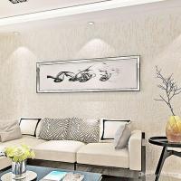 Modern Plain Simple Solid Color Wallpaper Living Room ...