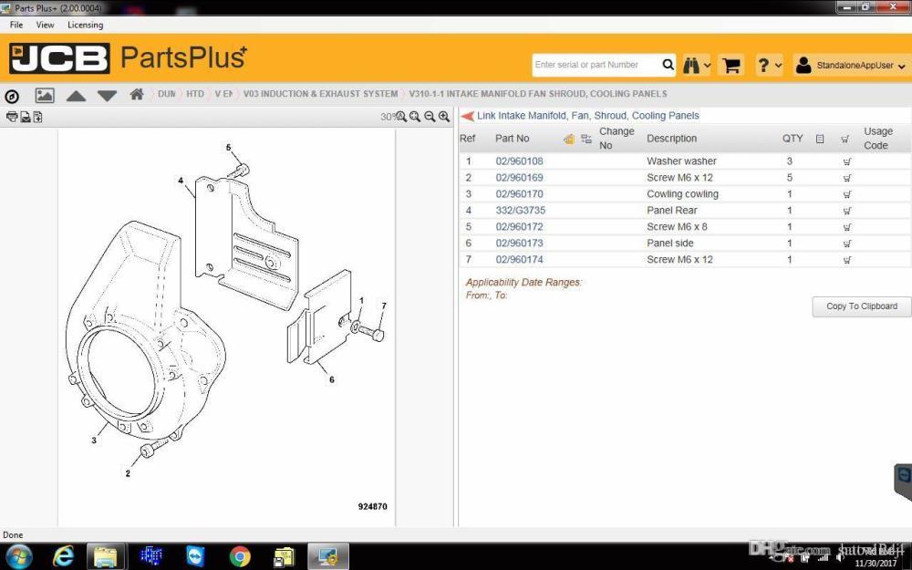 medium resolution of jcb spare parts plus 2 00 2017 service manual 2017