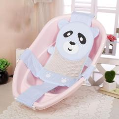 Bath Chair For Baby Cover Hire East Sussex 2019 Cartoon Panda Adjustable Newborn Seat Non Slip Net Tub Pad Portable Shower From Fragranter 27 11 Dhgate Com