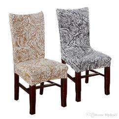 Dining Arm Chair Covers Adams Adirondack Stacking Plum Cheap Jacquard Stretch For Room Decoration Short Half Machine Washable V49 Sofa Protector Cover Slip Sofas