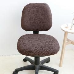Desk Chair Cover Next Day Delivery Office Computer Covers Removable Stretch Seat Dining Covering Rotating Lift Slipcover Yz0016 Room