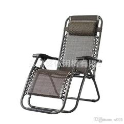Fishing Chair Best Price Swivel Rocking Chairs For Patio Outdoors Casual Time Foldable Deck Office Practical Beach Cheap Bride Modern Simple
