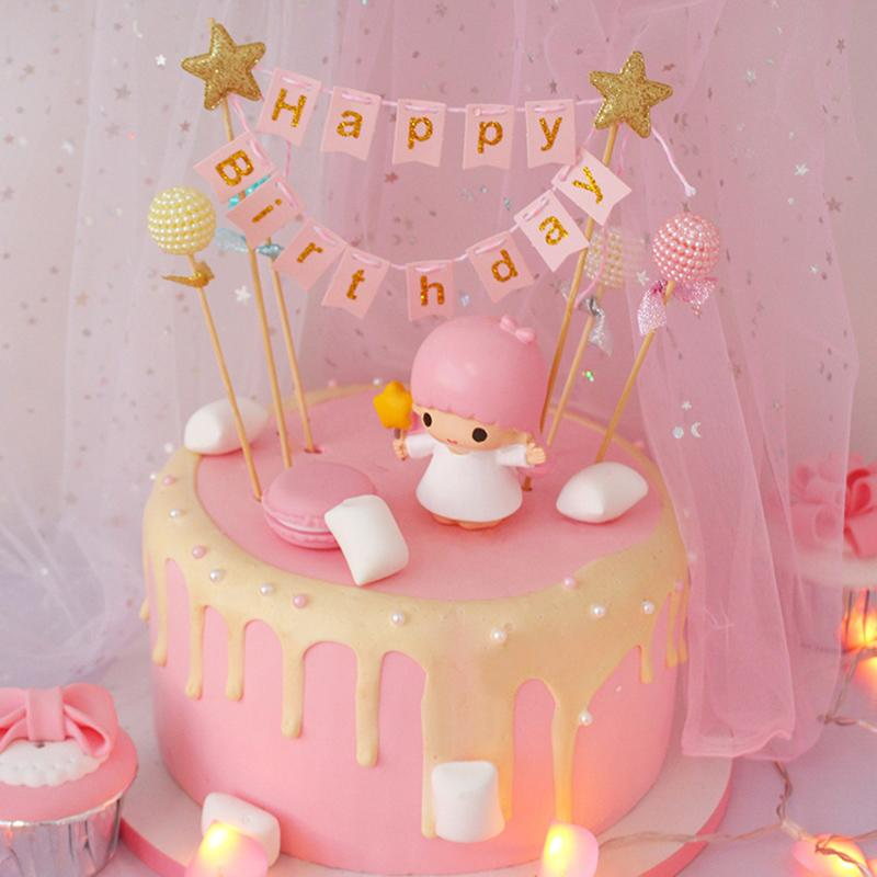 2019 Sweet Pearl Ball Happy Birthday Cake Topper Birthday Cake