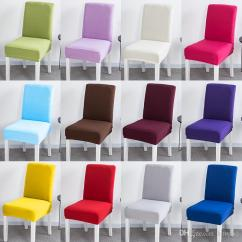 Beach Chair Bathroom Accessories Adirondack Plans Lowes Bulk 20 Solid Colors Cover Stretch Elastic Slipcovers Cheap Wedding Covers Diamond Best