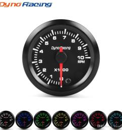 dynoracing 2 52mm 7 colors led car auto tachometer 0 10000 rpm gauge with high speed stepper motor rpm meter car meter yc101381 [ 1000 x 1000 Pixel ]