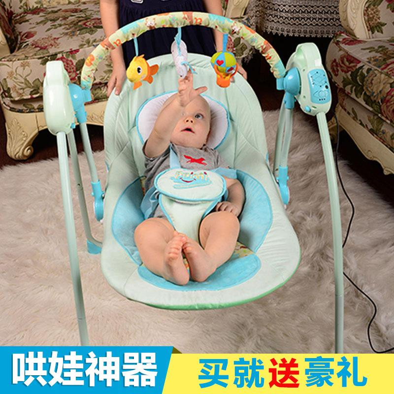 baby sleeping chair cheap covers calgary 2019 artifact automatic comfort rocking recliner with children electric shaker from breadfruiter 320 14 dhgate