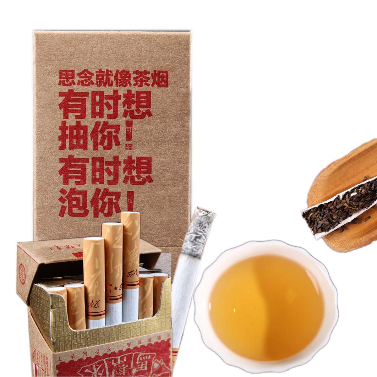 new puer tea smoke
