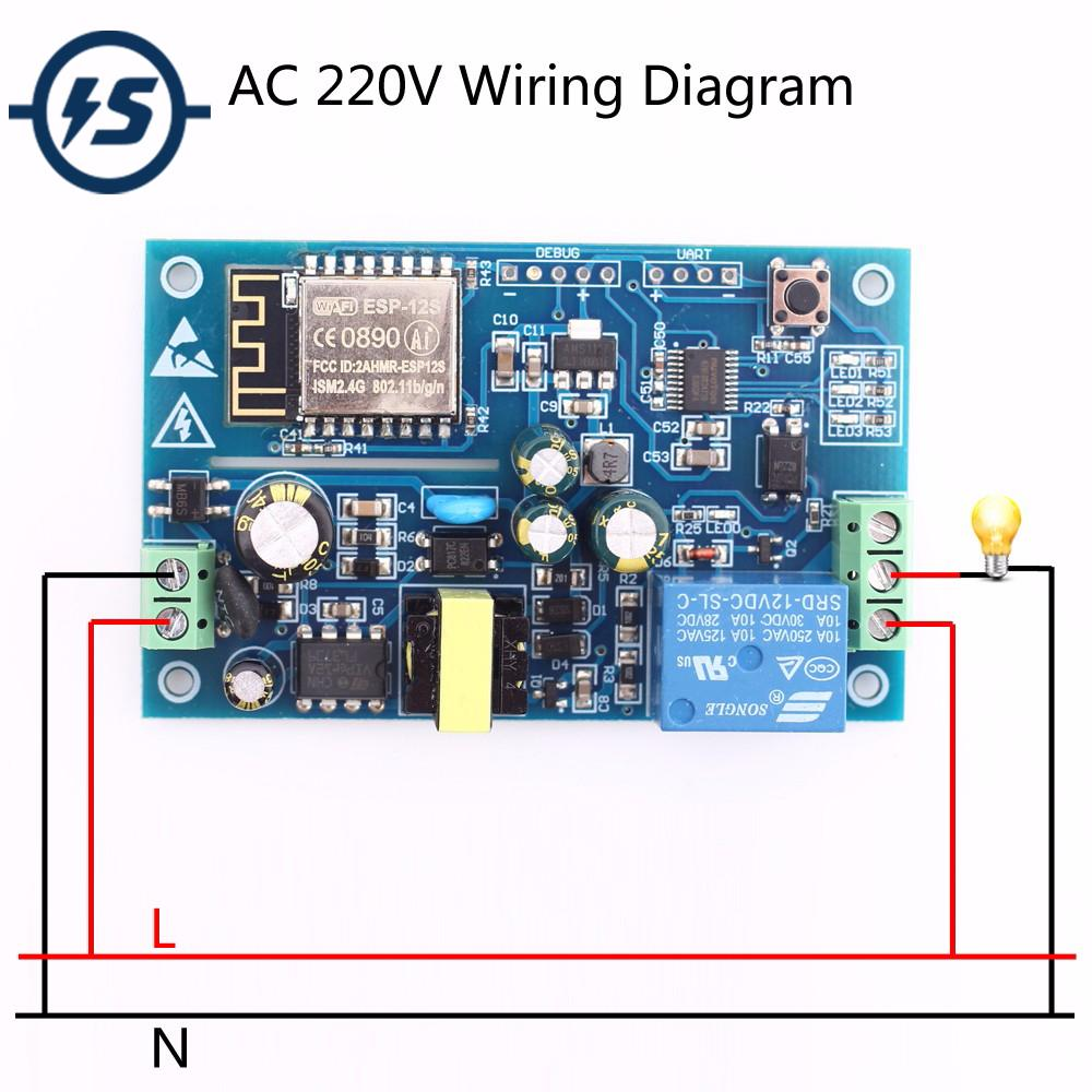 hight resolution of 2019 ac 220v esp8266 wifi relay switch remote control smart home iot transmission relay module board for arduino from hongheyu 44 79 dhgate com
