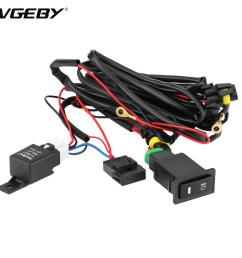 new wiring harness kit fuse relay switch 12v universal car led fog light on off switch car styling cheap car performance parts cheap car service parts from  [ 950 x 950 Pixel ]