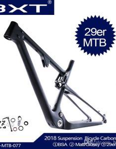 New carbon suspension mtb bike frame er susper light bsa mountain frameset matt glossy mm mm size guide also rh dhgate