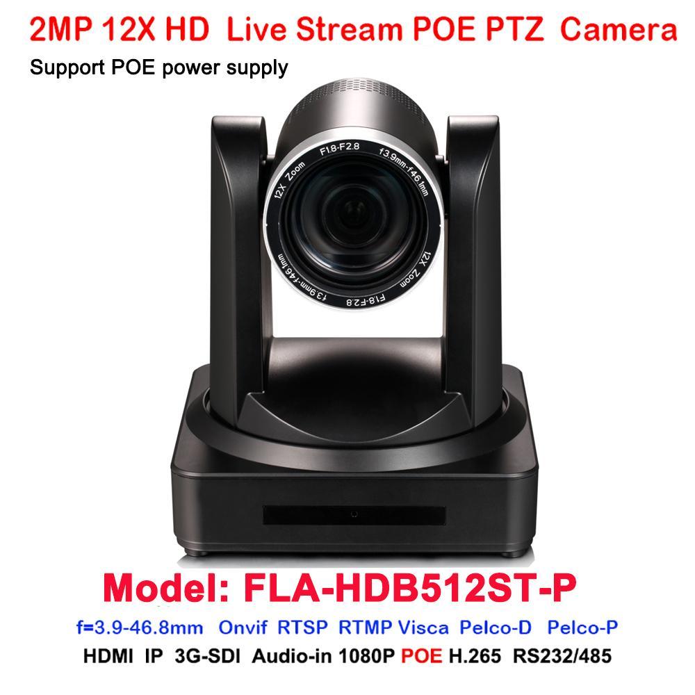 hight resolution of full hd 1080p60fps 3g sdi hdmi ip rj45 network poe video ptz camera 12x optical zoom h 264 h 265 ip camera monitoring ip camera network from athenal