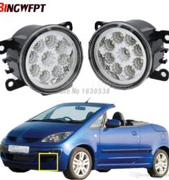 pair fog lamp assembly super bright led fog light halogen light for mitsubishi colt czc convertible rg 2006 2009 hid light car hid light conversion from  [ 1000 x 1000 Pixel ]