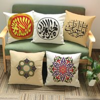 Wholesale Islamic Home Decor Buy Cheap Islamic Home Decor From