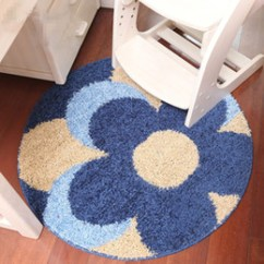High Chair Floor Mat Nz Deck Photo Frame Quality Mats Buy New Online From Best Flower Printing 90cm Bath Carpet Rug Anti Slip Toilet Large Bathroom Tapete Round