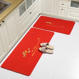 kitchen carpet sets kitchens on a budget bathroom nz buy new online from large mat soft anti slip for 2pcs set non multi color living room decor