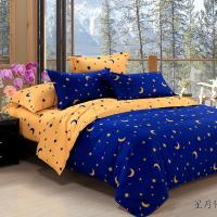 Home Textiles Star Moon Figure Bedding Sets Duvet Cover